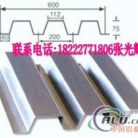承重板YX75200600楼承板价格