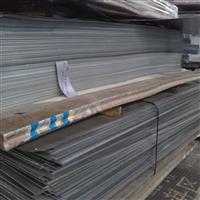 供应2A12T4铝板
