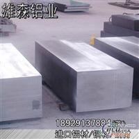 供应2017花纹铝板,2024进口合金铝板