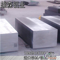 2A127050压花纯铝板 0.33mm