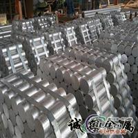 供应7075超硬铝铝圆棒