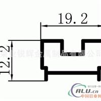 供应LGA1612新平玻铝型材