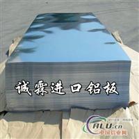 供应3003铝合金防锈铝板