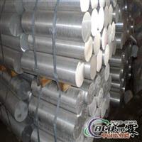 热销5005铝镁合金铝棒材