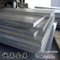 热销3A21铝合金板含锰铝板