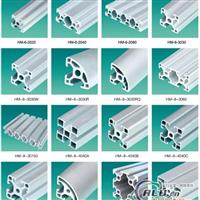 工业工业铝型材