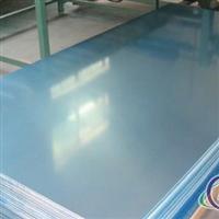 7075压花铝板 aa7075压铸铝板