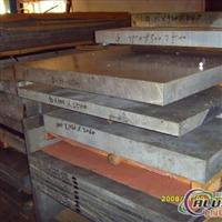 铝合金板7075t6 耐磨7075铝合金