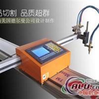 小型数控切割机丨价格