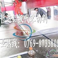 进口铝板aa7075 al7075国标铝板