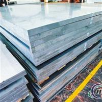 预拉伸板7075t6优异7075西南铝板
