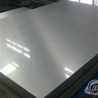 aa7075镁铝铝板 进口7075中厚板