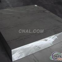 al7075拉伸铝板进口7075拉丝铝板