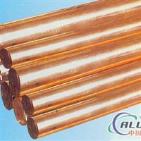 T2紫铜棒/排、H62、H59
