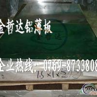 美国铝合金6062 高硬度铝合金板