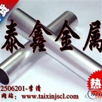 进口7075T0铝合金管材
