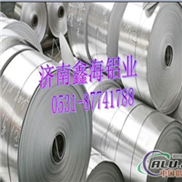 供應電纜帶  鋁塑管料