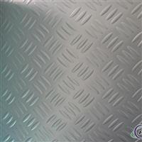 小三边花纹铝板