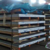 供应进口5083H116船板