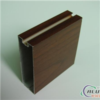 铝型材挂片 铝方通型材