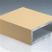 厂家直销木纹铝蜂窝板