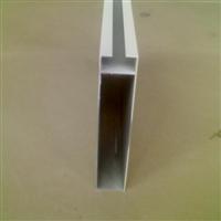 铝型材铝方通 铝挂片