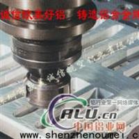 超声波铝模 进口6061T651
