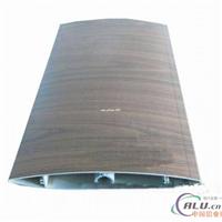 便宜铝型材铝天花板厂家直销