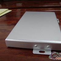 聚酯喷涂铝单板厂家便宜价格
