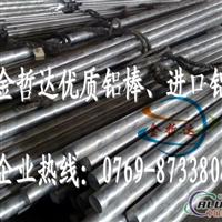 供应7075耐磨铝棒