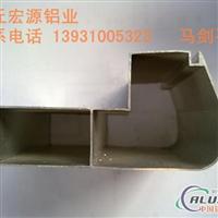 铝管工业异型材4C型材断桥壁柜门
