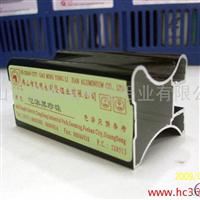 供应装饰铝合金型材