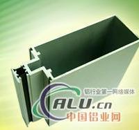 供应隔热幕墙铝合金型材