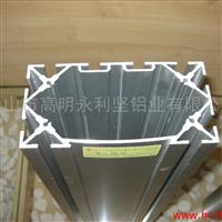 供应高细腻工业料型材