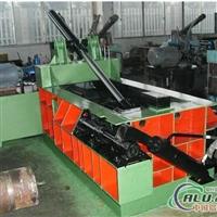 供应优质重型金属打包机