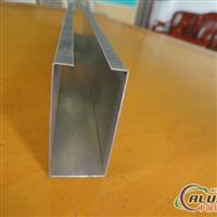 铝方通 木纹铝方通 铝方通厂家