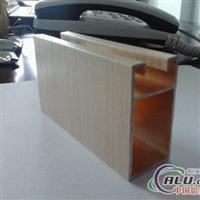 铝型材铝挂片 铝天花板厂家