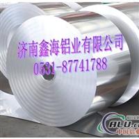 铝塑复合管料 电缆带 窗帘料