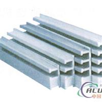 铝合金槽板一槽至六槽,厂家直销