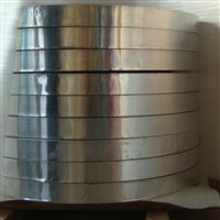 山东铝合金带铝带的宽度铝带的重量