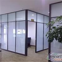 厂家大量批发玻璃隔断深灰色型材