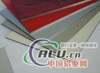 彩涂铝板聚酯涂层铝板氟碳铝板