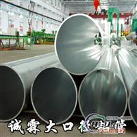 供应6063抗腐蚀铝管