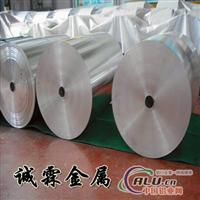 供应4A01耐磨铝带