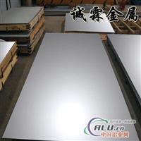 供应2017铝板