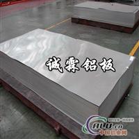 供应7050铝板