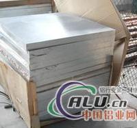 供应5A03铝板5A05铝板5757铝板