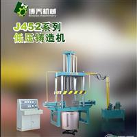 j452低压铸造机