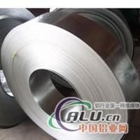 合金铝带,纯铝带,3003软O态铝带