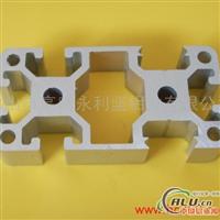 供應工業高精致鋁合金形型材